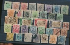 LM94829 Romania classic stamps fine lot used