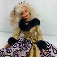 Vintage 1996 Evening Majesty Barbie Doll Special Edition Evening Elegance Series