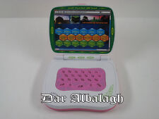 ISLAM-KORAN-SUNNAH-islamische Kinder Lerncomputer-Rose