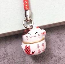 Fortune Lucky Beckoning Cat Maneki Neko Keyring Keychain Key Ring Chain Gift M