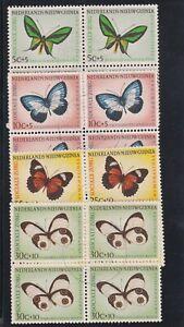 Netherlands New Guinea Scott # B23-26 Used Block of 4 Butterflies Catalogue $22.