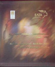 Greece 2000, ELTA Year book (prestige edition) .
