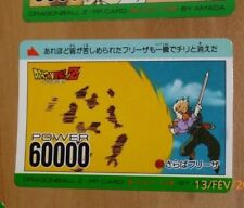 DRAGON BALL Z DBZ AMADA PP PART 15 CARD CARDDASS CARTE 657 MADE IN JAPAN NM