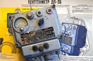 DP3B SOVIET CHERNOBYL DOSIMETER ON-BOARD RADIATION DETECTOR GEIGER COUNTER Mi-2