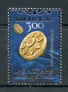 Kazakhstan 2018 MNH Arts & Crafts Jewellery Handicrafts 1v Set Stamps
