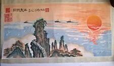 Antigua Pintura China firmado