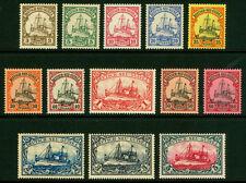 German Colonies - NEW GUINEA 1901  Kaiser's YACHT set  Sc# 7-19  mint MH