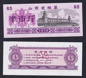 Cina 0,5 unità riso coupon 1976 FDS/UNC  A-04