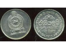 SRI LANKA  1 rupee 1975  (   SUP )