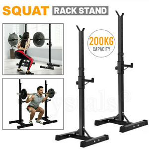 Split Squat Rack Adjustable Barbell Stand Weight Bench Press Support Stand Home