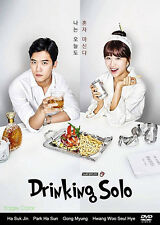 Drinking Solo Korean Drama (4DVDs) Excellent English & Quality!