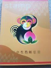 2004 Chinese Monkey Stamp Book