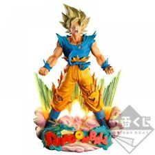 Dragon Ball Z Figure GOKU SUPER MASTER STARS DIORAMA THE BRUSH II Banpresto NEW