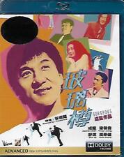 Gorgeous Blu Ray Jackie Chan Tony Leung Shu Qi Remastered Ed. NEW R0 Eng Sub