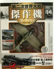 Avion Aichi D3a1 Type 99 - 1/72 Ww2 militaire DeAgostini Ac14