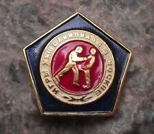 1980 Moscow Summer Olympic XXII 22nd Games Judo Martial Arts Events Pin Badge