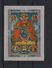 BHUTAN, 1969 , THANKA, SHEET PRINTED ON SILK , MNH