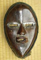 """MASQUE """"DAN"""" COTE D'IVOIRE, ART PREMIER AFRICAIN, ANCIENNE COLLECTION GUY DUMUR"""