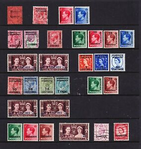 MAG3 Morocco Agencies 1903-54 general MH & used lot see scan/description.