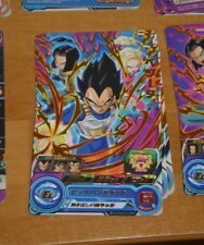 DRAGON BALL Z DBZ DBS HEROES CARD PRISM CARTE SH5 17 R RARE DBH JAPAN MINT NEUF