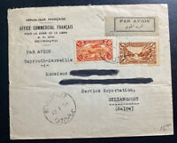 1934 Beirut Lebanon French Commercial Office Airmail Cover to Bellancourt France