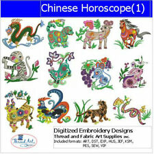Embroidery Design CD - Chinese Horoscope - 12 Designs - 9 Formats - Threadart
