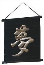 Japanese Hanging Scroll Calligraphy Dream #cks1/bd S-2065