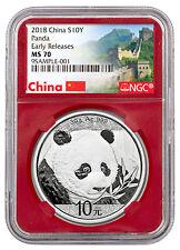 2018 China 30 g Silver Panda ¥10 NGC MS70 ER Red Great Wall SKU50520