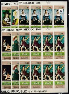 NG 8X YEMEN 1968 - MNH - IMPERF - SPORT - OLYMPIC - PAINTING - ART - WHOLESALE