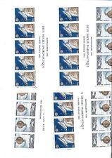 MONACO 10 blocs  N°25 - Bloc Feuillet Neuf**  cote 280 euros +cadeau