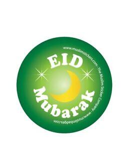 Eid Mubarak Badge 5 Pack (Green)
