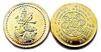 Saraswati Yantra Coin Hindu Gold Shri Shree Yantram Luck Charged Temple Coin