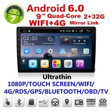"""Tactile 9"""" Android 6.0 2 DIN Quad-Core Voiture Stereo Radio GPS WiFi DAB Mirror Link"""
