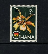 Ghana 1965 60p on 5s Tiger Orchids,  Flowers MNH Sc 224 SG 389