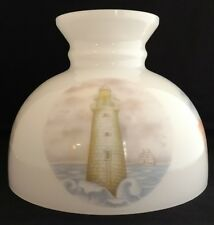 ALADDIN LAMP BRAND STUDENT SHADE M544 LIGHTHOUSES with 4 DIFFERENT SCENES - NEW