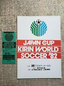 Kirin World Soccer '82 Bremen / JP / Feyenoord / Singapore Stub & Program