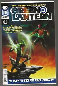 GREEN LANTERN 9 comic 2018 1st cameo team appearance The Guardians of Multiverse