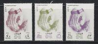 Saudi Arabia stamps #671 - 673, MHOG, VF-XF, 1975, King Faisal, SCV $17.25
