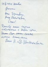 Dimitri SHOSTAKOVICH (Composer): 1970 Autograph Note at New Year