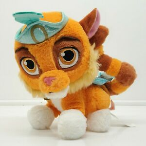 """Disney Palace Pets Jasmine's Pet Tiger SULTAN Retired Plush 10"""" With Crown (fh)"""