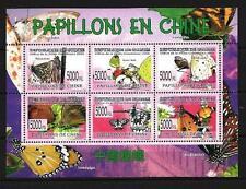 Guinée 2008 papillons n° 3876 à 3881 neuf ** 1er choix