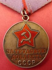 Soviet Russian Medal for Valiant Labor Sterling Silver A+Condition Original Ussr
