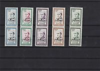 morocco 1960 cooking oil vicims relief fund mnh stamps blocks Ref 8055
