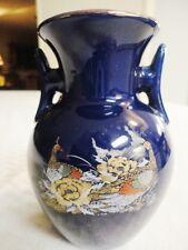 Vintage Chinese porcelain display vase--- Dark Blue Glaze --- Estate Sale