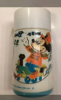 VINTAGE 1970'S ERA ORIGINAL THERMOS FOR THE ALADDIN WALT DISNEY WORLD LUNCHBOX