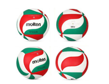 Molten Volleyball No. 4500 Student Training Volleyball Outdoor Sporting Balls