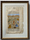 19th C. Persian Miniature Painting with Manuscript Landscape with Figures Art