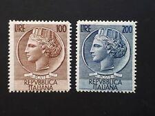 REPUBBLICA 1954 ITALIA TURRITA SERIE  COMPLETA  MNH** ENTRA ALTRE FOTO