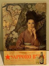 Vintage Sapporo Beer Ad