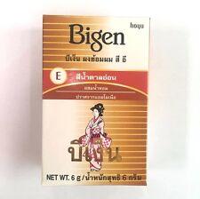 Bigen Permanent Powder Hair Dye Chocolate Color Free Ammonia